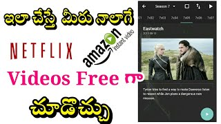 How to get | Netflix and Amazon prime video | for free lifetime | in telugu | by srinutech