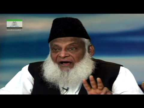 Dars-e-Hadis HD __ 001 __ Arbaa'een-e-Nav'vavi __ Dr. Israr Ahmed