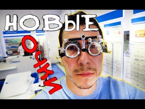 Новые очки - ВлогоДекабрь