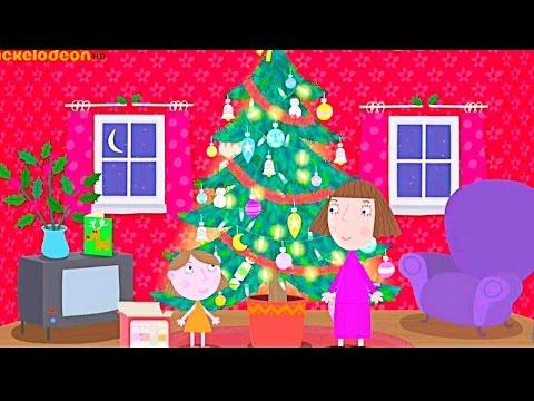 Новый год   Маленькое королевство Бена и Холли Мультики для детей Рождественские приключения