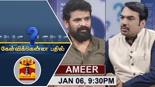 Kelvikkenna Bathil 06-01-2018 Exclusive Interview with Director Ameer | Thanthi Tv