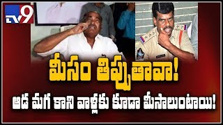 JC Diwakar Reddy warns Kadiri CI Madhav