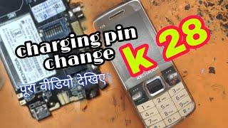 Kechoda k 28 charging pin change Sahi tarika