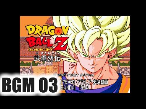 Dragon Ball Z: Buyuu Retsuden - BGM 3