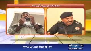 Masoom Bachi kay Saath Ziadati - Hum Log, 28 August 2015