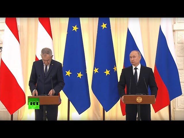 Владимир Путин и президент Австрии подводят итоги переговоров  LIVE