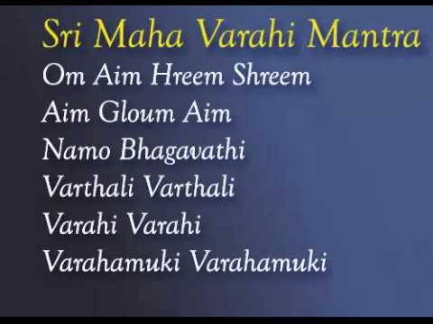 Sri Maha Varahi Moola Mantra 21 Chants By Krishna