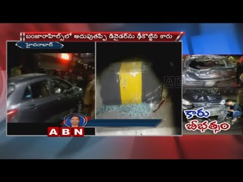 Road Mishap at Hyderabad Banjara Hills | Car Rams Divider And Falls | ABN Telugu