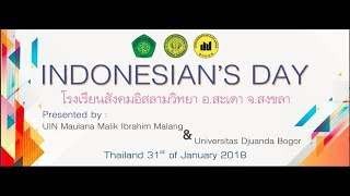 "INDONESIAN "" S DAY 31 OF JANUARY 2018  By Sangkhom Islam Wittaya School"