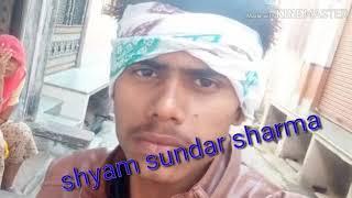 Shyam sundar sharma kanechhan klla