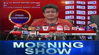 Siyatha Morning Show   29.05.2020