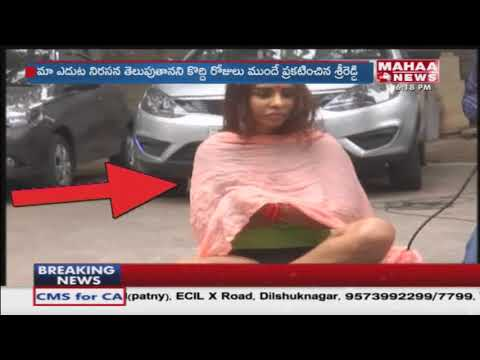 Mahaa News Gives Clarity To Everyone Over Sri Reddy  Protest Issue