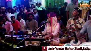 New Bangla Vandari song 2017 - Hazarat kebla Ador dore nam rakhilo kala suna by women Singer