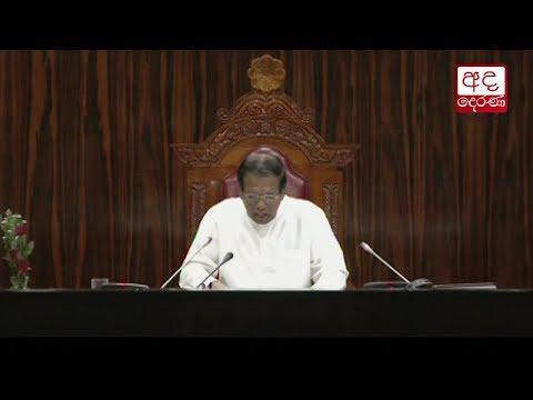 president ceremonial|eng