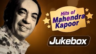 Hits Of Mahendra Kapoor Songs JUKEBOX {HD} - Evergreen Old Hindi Songs - Old Is Gold