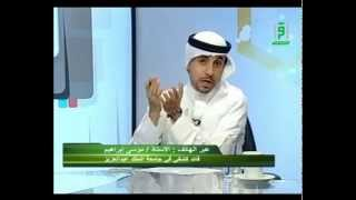 With God - Hajj 1435 - Ep 1 - 4 October 2014