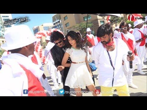 Super Ranga Teaser    Kannada Movie   Upendra Kriti Karabanda video