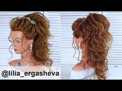 Прическа на Выпускной /Прическа Объемный Хвост 📍 Beautiful Hairstyles with Long Ponytail Trick