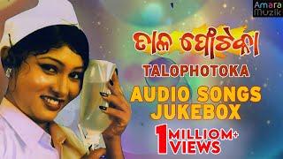 Talophotoka Odia Songs Audio songs Playlist LubunTubun Abhijit Majumdar