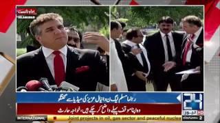 Daniyal Aziz media talk outside Supreme court   24 News HD