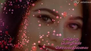Tamil whatsapp status  Download  RJstatus  Song