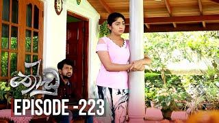 Thoodu   Episode 223 - (2019-12-25)   ITN