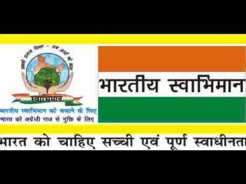 Bhartiya Azaadi Ka Itihas Full-by Rajiv Dixit Ji video