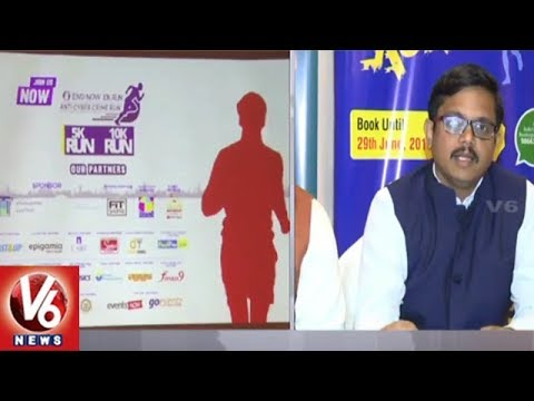 End Now Foundation To Hold 10k Awareness Run Against Cyber Crime | V6 News