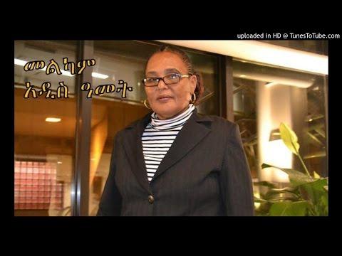 Ethiopian New Year Wishes From Ambassador Tirfu Kidane-Mariam