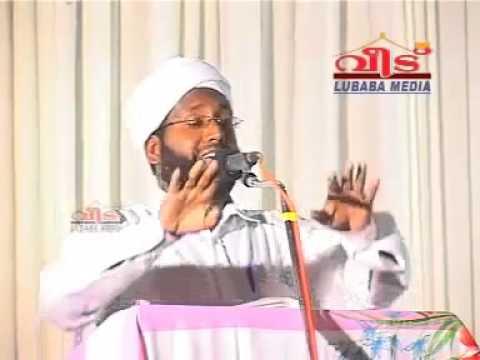 നമ്മുടെ വീട് എങ്ങനെയായിരിക്കണം, Nammude Veed Enganeyayirikkanam: Rahmathullah Saqafi Elamaram video