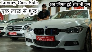 Second Hand Luxury Cars Now In Budget Car Price   Preowned Cars In Delhi   MCMR