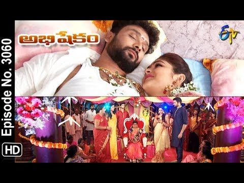 Abhishekam | 6th November 2018 | Full Episode No 3060 | ETV Telugu