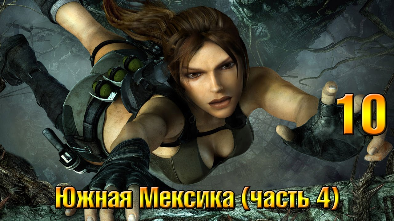Lara croft lesbian hentai videos cartoon scenes