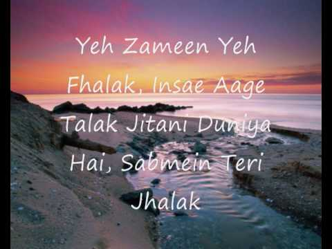 Aye Khuda (With Lyrics) - Adnan Sami