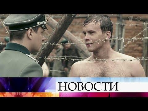 Премьера на«Первом канале»— многосерийный фильм «Красные горы».