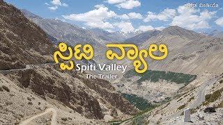 Spiti Valley Trailer | ಕನ್ನಡಿಗರ ಹಿಮಾಲಯ ಪಯಣ | Travel Guide Kannada