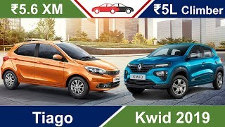 New Kwid vs Tiago Hindi | Kwid Tiago 2019 Review Car Comparison