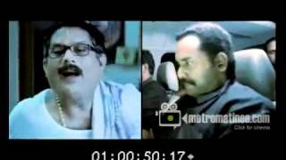 Tejabhai & Family - Malayalam movie The Metro Trailer