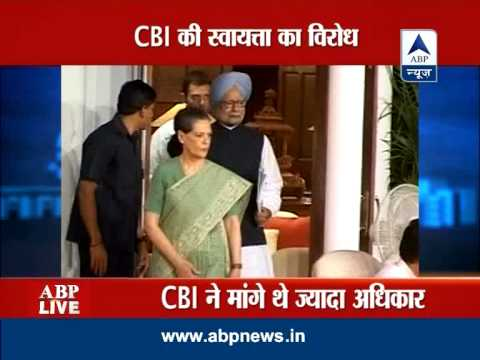 Watch: Top ten news of ABP LIVE