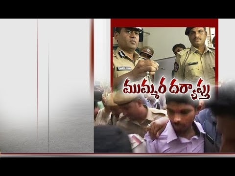 Attack on Jagan | Police Speeds up Inquiry | Questions Political Leaders and Other Friends