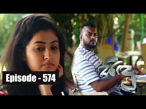 Sidu | Episode 574 18th October 2018