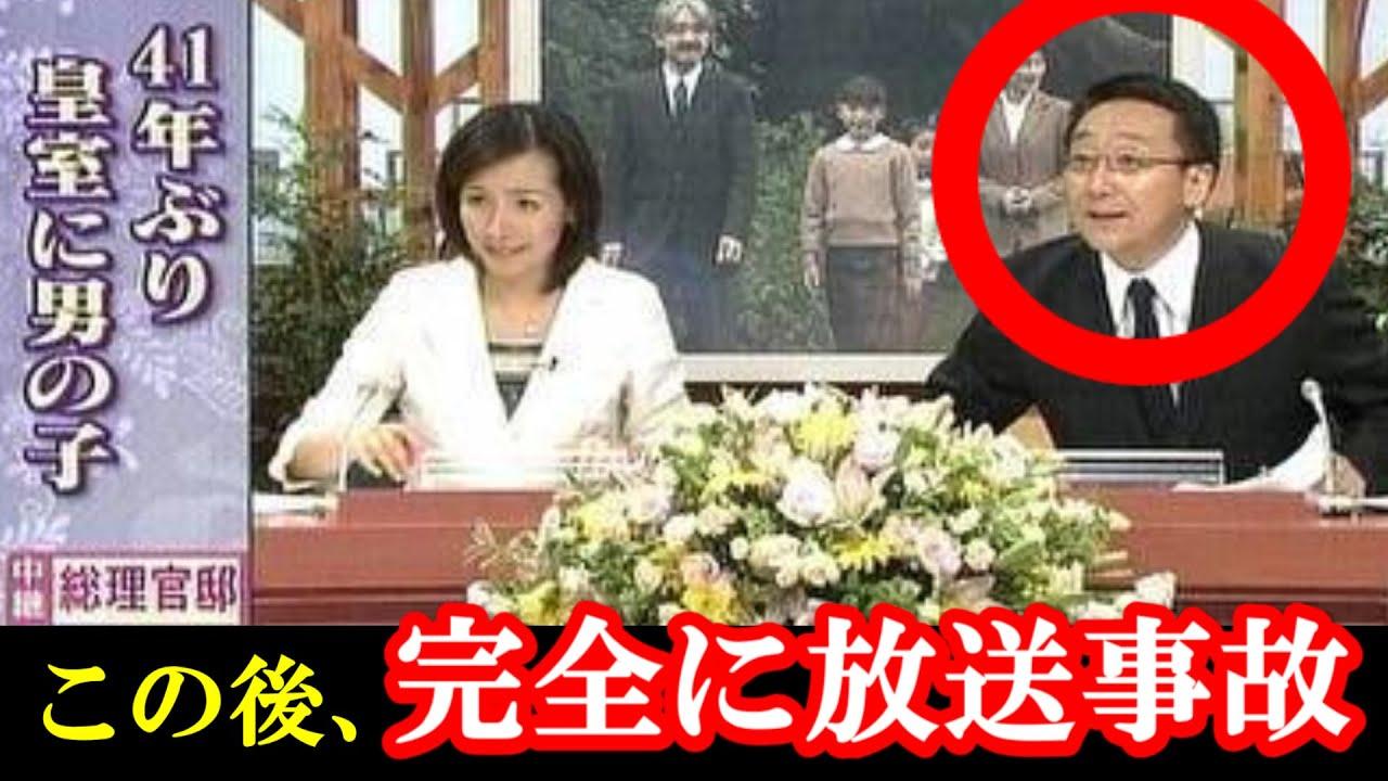 渡辺宜嗣の画像 p1_30