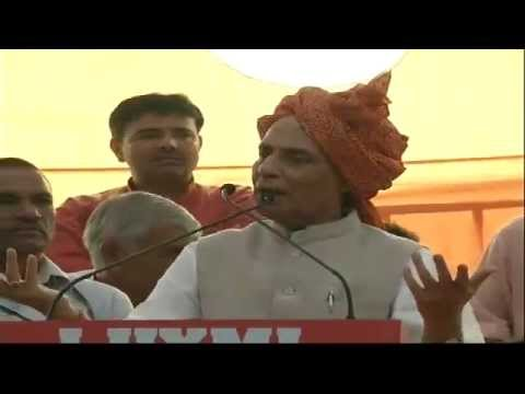 Shri Rajnath Singh address 'Vijay Sankalp Yatra' at Hathin, Palwal - 31st August 2014