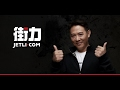 Welcome To Jetli.com