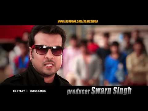 Har Gall | Yaar Shinda | Desi Routz | Official Trailer 2014 video