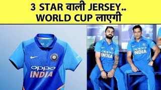 Team India unveil new JERSEY ahead of World Cup 2019 | Sports Tak