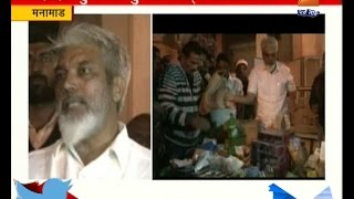 Manmad : Dada Bhuse On Illegal Gammbling Parlour Raid