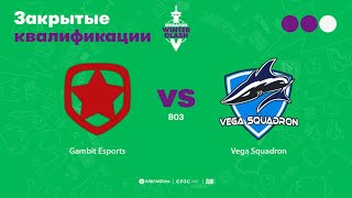 Gambit Esports vs Vega Squadron, MegaFon Winter Clash, bo3, game 1 [Maelstorm & Smile]