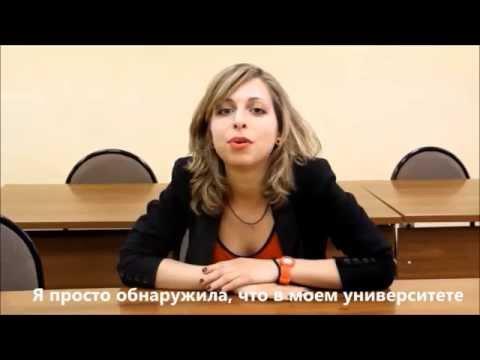 Как видят Россию сегодня студенты-иностранцы / The way foreign students see Russia today.