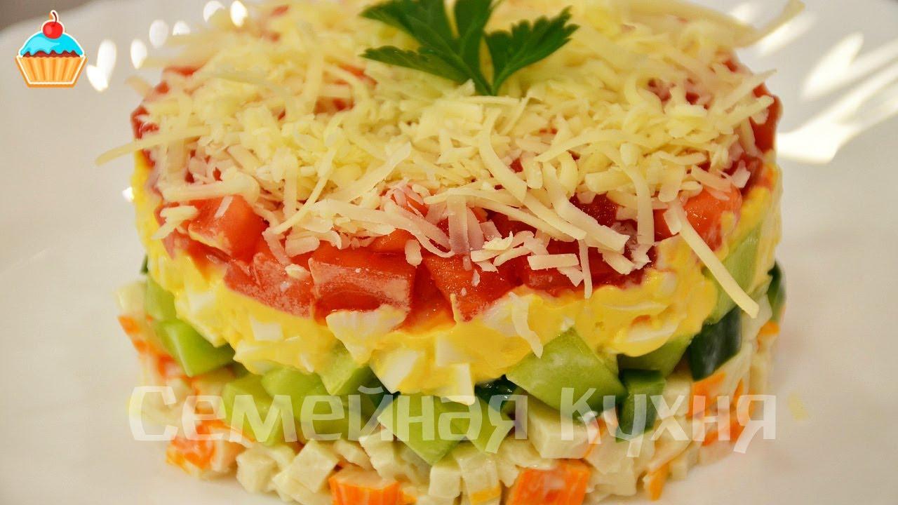 Вкусные праздничные салаты с